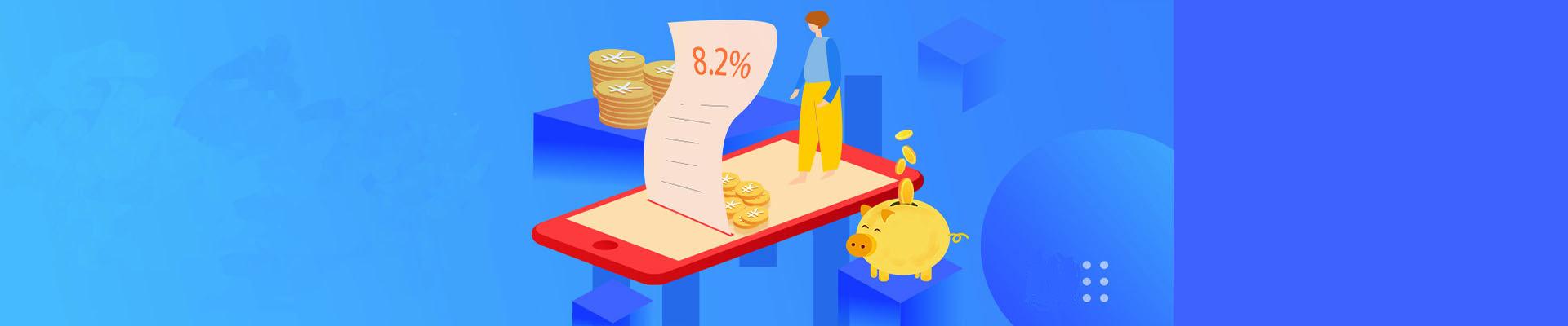 個人/企業稅收籌劃服務
