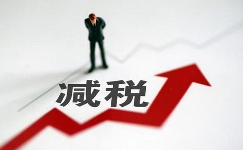上海稅務籌劃